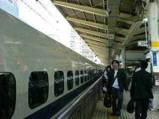 乗る新幹線