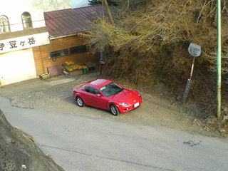 上からの撮影