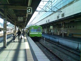 Photo 0