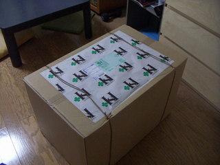 阪神百貨店からの荷物