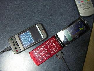 携帯電話2台