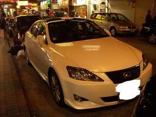 香港で見つけた Lexus IS