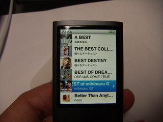 iPod nano アルバム選択