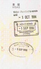 1996年9月1日
