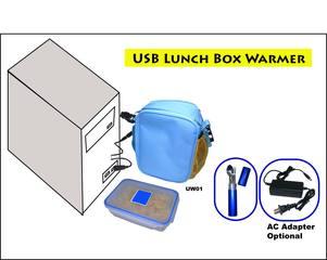 USB Lanch Box Warmer