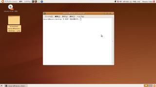 Ubuntu 9.04 Desktop