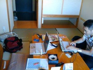 和室で執筆