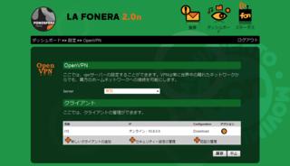 OpenVPN 設定