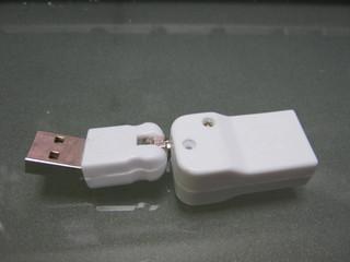 USB 雄雌
