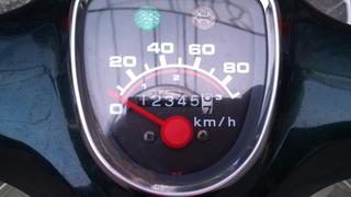 12345.6km