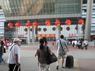 深圳湾の国境
