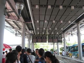 バスで香港へ