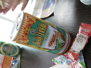 八宝粥の缶