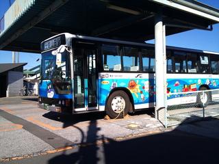 アンパンマンミュージアム行きのバス
