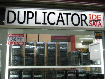 DVDなどのデュプリケーター屋