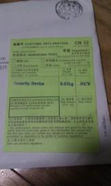 Hong Kong Custom Declaration