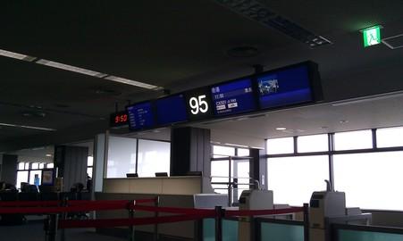 成田空港でCX501待ち