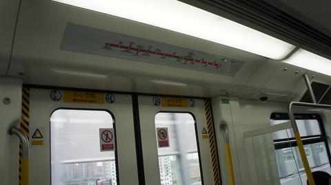 龍華線 車内