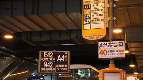 沙田駅のバス停