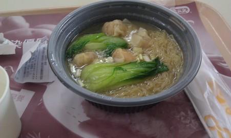 エビ雲呑麺