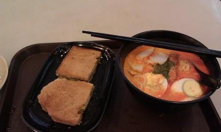 カヤトーストと麺