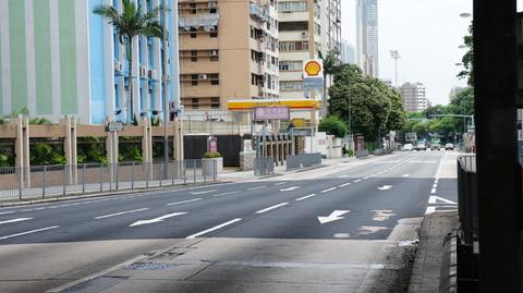 界限界 Boundary Street
