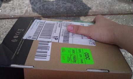 UPS で到着