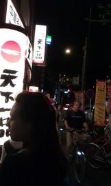 八幡山のお店の前