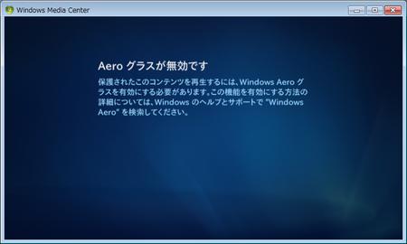 Windows Media Center needs Windows Aero on Windows 7