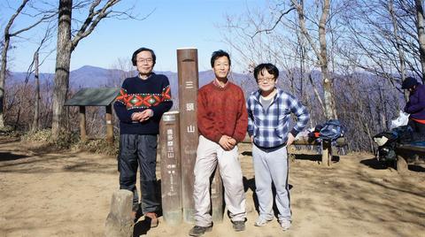 三頭山西峰