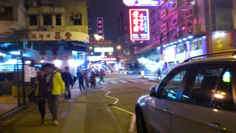 九龍城の街中
