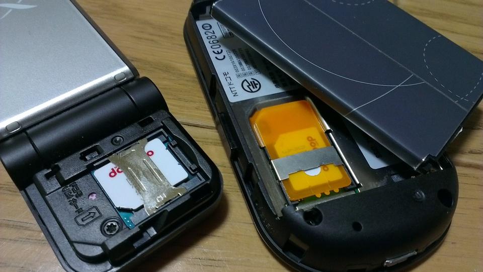 L02C, HW-01C に MicroSIM