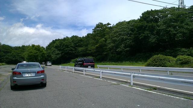 ヤセオネ峠