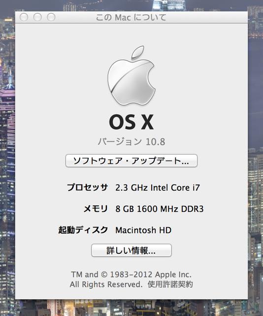 MacOS X 10.8