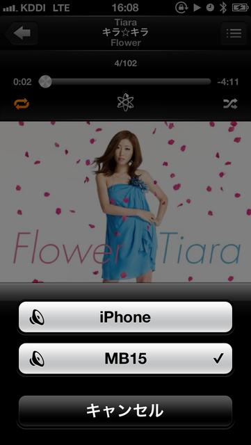 iPhone で音楽再生