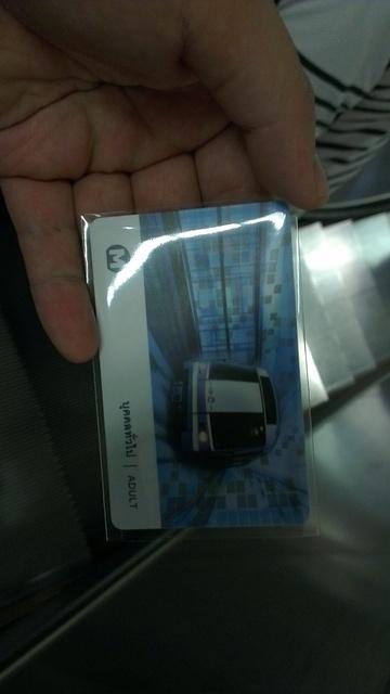 地下鉄のICカード