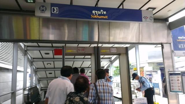 Asokの駅入口