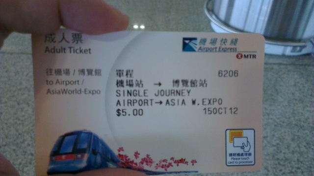 空港→Asia World Expoへのチケット