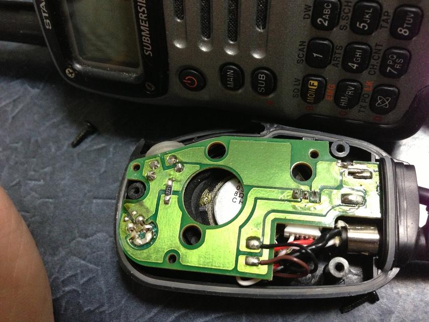 ハンドマイク修理
