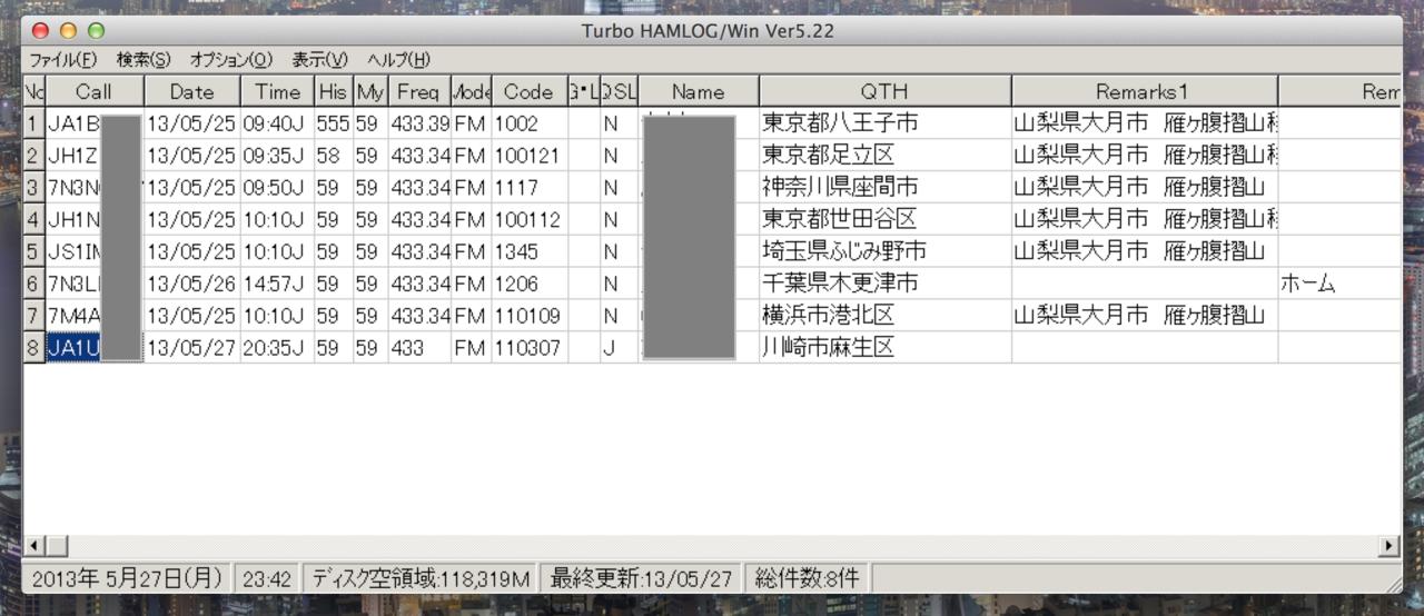 Turbo HAMLOG on MacOS X