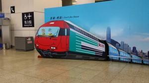 紅磡駅の国際ターミナル