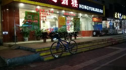 中国を少しサイクリング