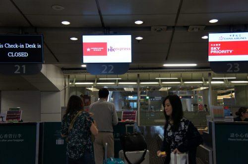 Airport Express九龍駅で荷物を預ける