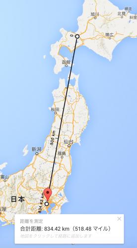 世田谷区喜多見・札幌市南区の距離