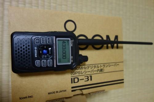 ICOM IC-31