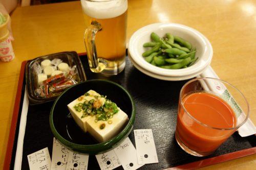 鶴巻温泉弘法の里湯で反省会