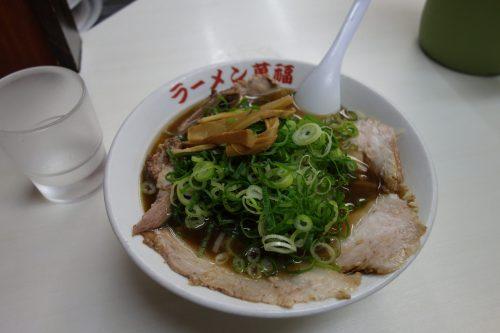 京都駅前のラーメン萬福