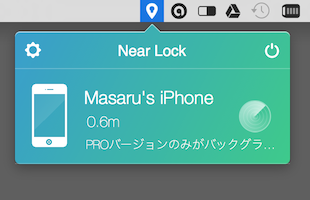 Near Lock Mac 画面