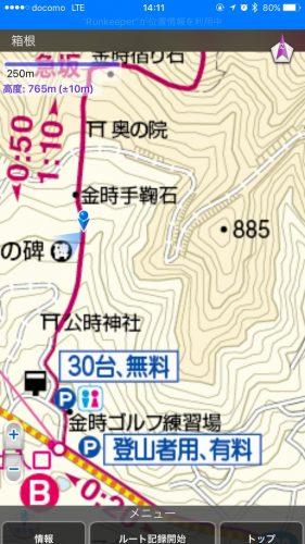 金時手鞠石の場所が地図上と実際で異なる