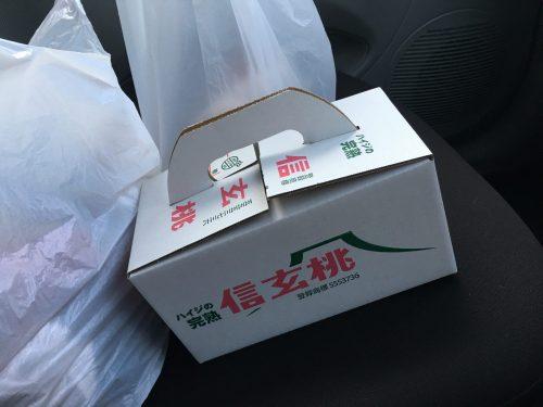 釈迦堂PAで買った信玄桃(本物の桃)